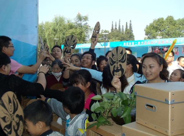 2014-Mei-Lanfang-Art-Festival