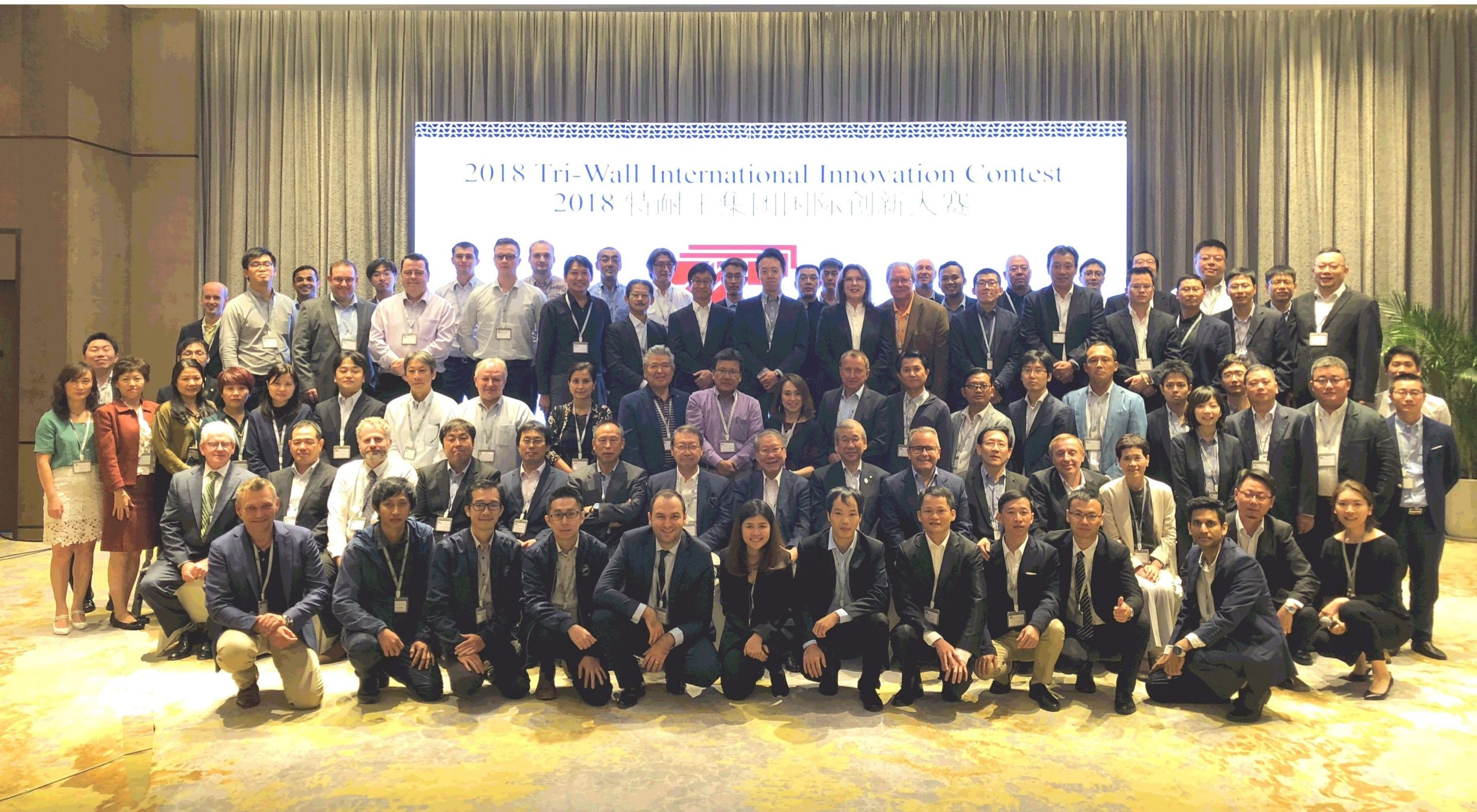2018-Tri-Wall-Innovation-Contest-for-web-news